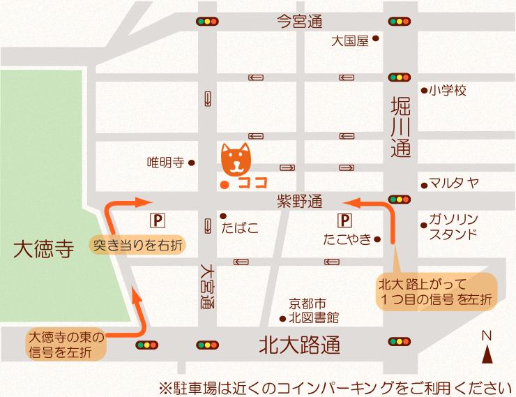 ドッグサロンいぬくら 地図